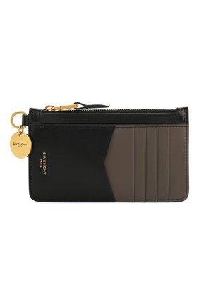 Кожаный футляр для кредитных карт GV3 | Фото №1