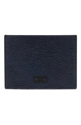 Мужской кожаный футляр для кредитных карт SALVATORE FERRAGAMO синего цвета, арт. Z-0705067   Фото 1
