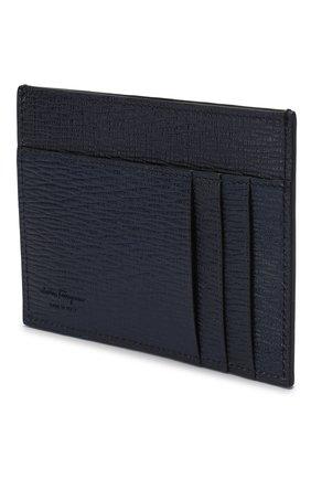 Мужской кожаный футляр для кредитных карт SALVATORE FERRAGAMO синего цвета, арт. Z-0705067   Фото 2