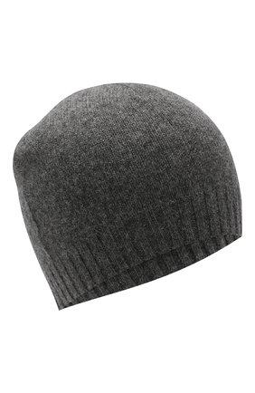 Детского кашемировая шапка GIORGETTI CASHMERE темно-серого цвета, арт. M13363/8A-14A | Фото 1