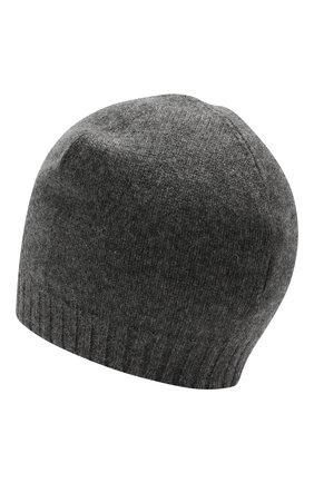 Детского кашемировая шапка GIORGETTI CASHMERE темно-серого цвета, арт. M13363/8A-14A | Фото 2