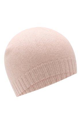 Детского кашемировая шапка GIORGETTI CASHMERE розового цвета, арт. M13363/2A-6A | Фото 1