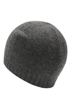Детского кашемировая шапка GIORGETTI CASHMERE темно-серого цвета, арт. M13363/2A-6A | Фото 2