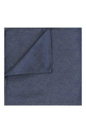 Мужской шелковый платок GIORGIO ARMANI сиреневого цвета, арт. 360023/9P937 | Фото 1