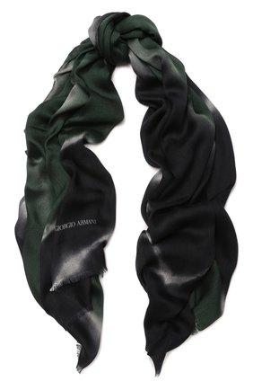 Мужской шарф из вискозы GIORGIO ARMANI темно-зеленого цвета, арт. 745205/9P107 | Фото 1
