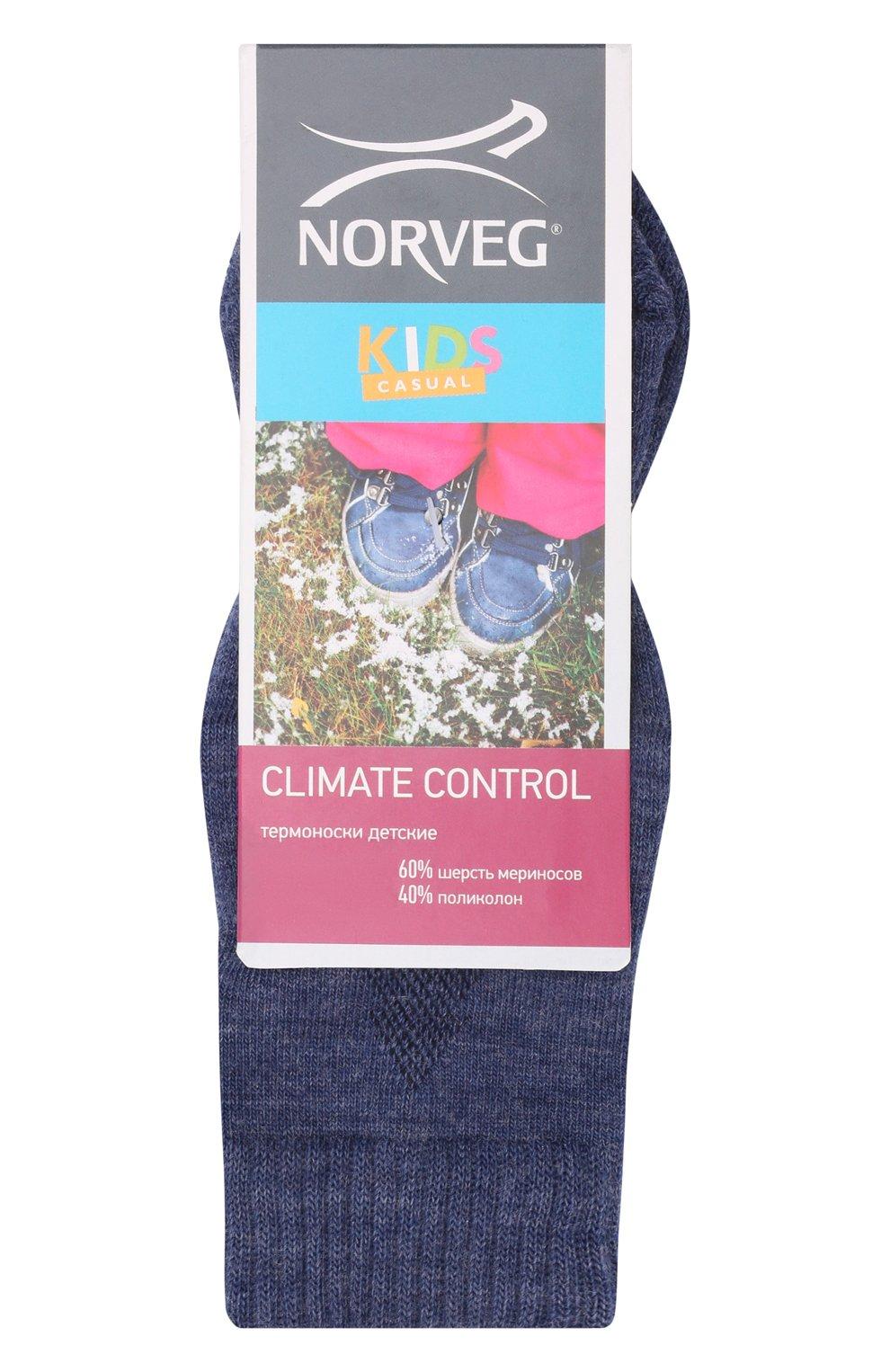 Детские шерстяные носки NORVEG голубого цвета, арт. 9CCURU-038 | Фото 1