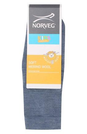 Детские шерстяные носки NORVEG голубого цвета, арт. 9SMURU-038 | Фото 1