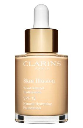 Увлажняющий тональный крем Skin Illusion SPF15, 100.5   Фото №1