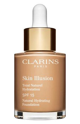 Увлажняющий тональный крем Skin Illusion SPF15, 110 | Фото №1
