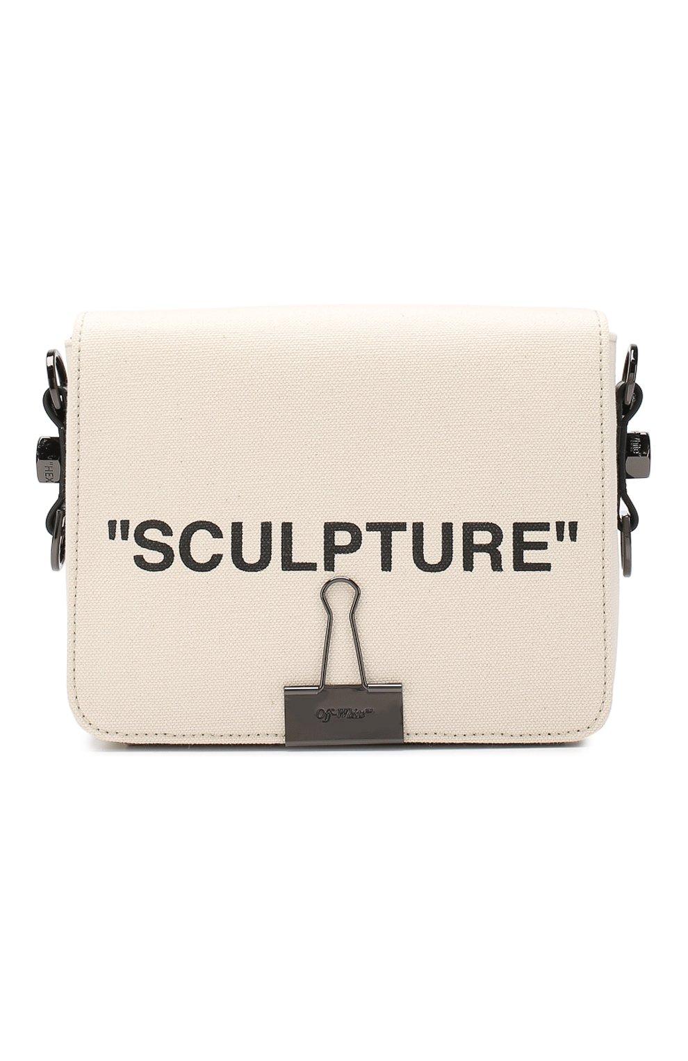 Сумка Sculpture Binder Clip Off-White бежевая цвета   Фото №1