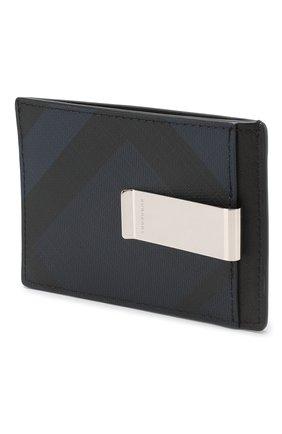 Футляр для кредитных карт | Фото №2