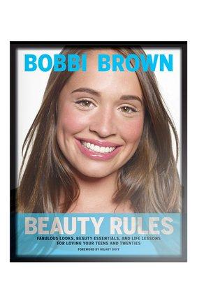 Книга Beauty Rules | Фото №1