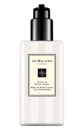 Женского лосьон для тела peony & blush suede JO MALONE LONDON бесцветного цвета, арт. L6F4-01 | Фото 1