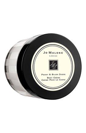 Женского крем для тела peony & blush suede JO MALONE LONDON бесцветного цвета, арт. L72N-01 | Фото 1