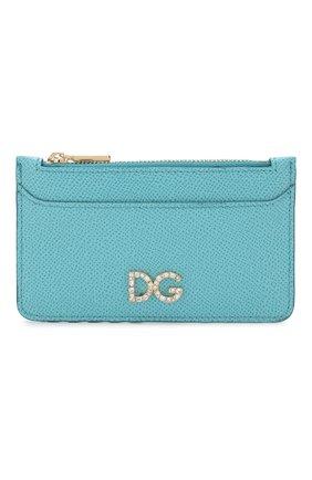 Кожаный футляр для кредитных карт Dolce & Gabbana голубого цвета | Фото №1