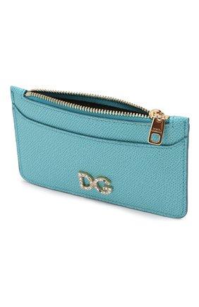 Кожаный футляр для кредитных карт Dolce & Gabbana голубого цвета | Фото №3
