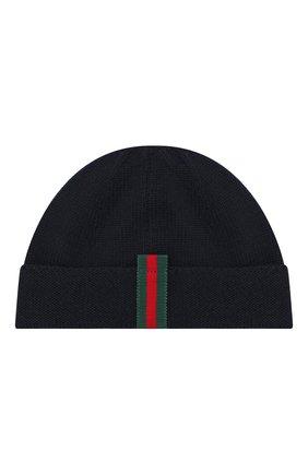Детского шерстяная шапка GUCCI синего цвета, арт. 459431/4K638 | Фото 1