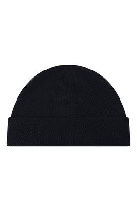 Детского шерстяная шапка GUCCI синего цвета, арт. 459431/4K638 | Фото 2