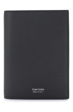Мужская кожаная обложка для паспорта TOM FORD темно-синего цвета, арт. Y0274P-CP9 | Фото 1