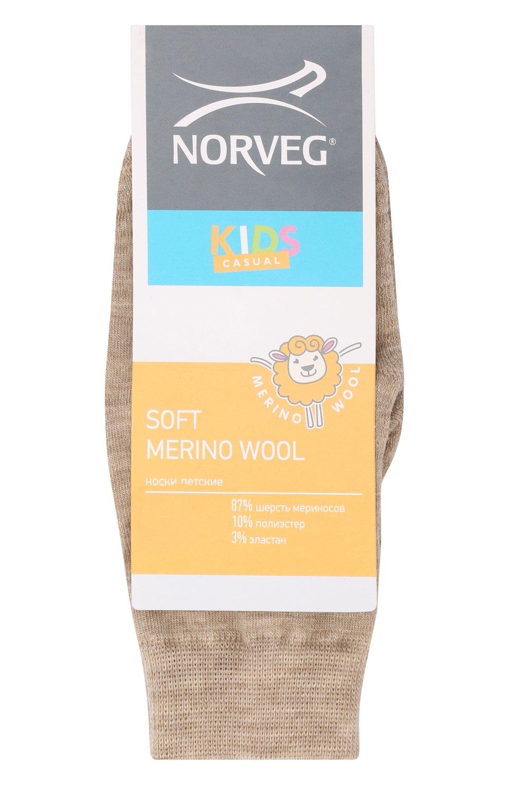 Детские шерстяные носки NORVEG бежевого цвета, арт. 9SMURU-049   Фото 1