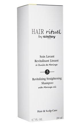 Выпрямляющий шампунь для волос с маслом моринги | Фото №2