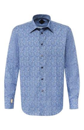 Мужская хлопковая рубашка с воротником кент BILLIONAIRE синего цвета, арт. B19C MRP0783 BTE002N | Фото 1