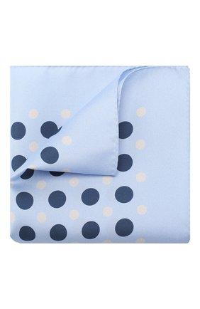 Мужской шелковый платок BOSS голубого цвета, арт. 50406616 | Фото 1