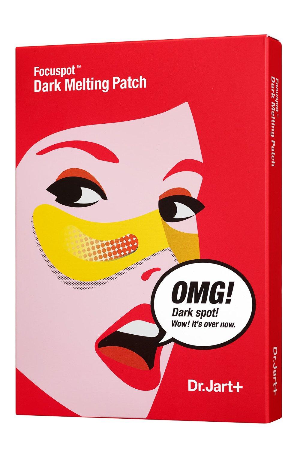 Женского тающие патчи против темных кругов под глазами focuspot DR.JART+ бесцветного цвета, арт. 8809535805706 | Фото 1