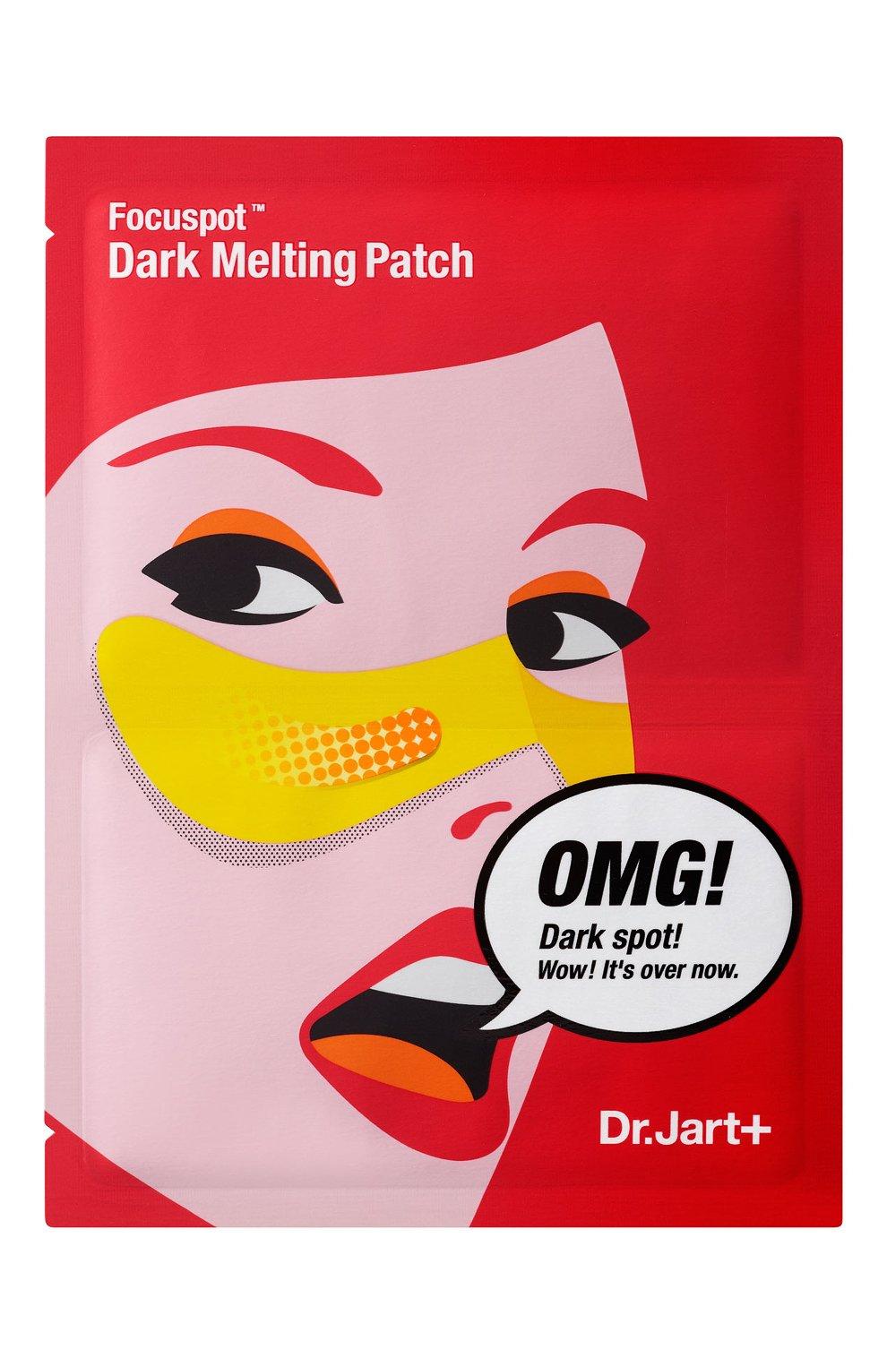 Женского тающие патчи против темных кругов под глазами focuspot DR.JART+ бесцветного цвета, арт. 8809535805683 | Фото 1