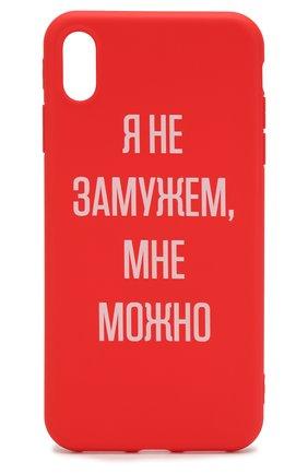 Мужской чехол для iphone xs max MISHRABOO красного цвета, арт. Не замужем Xs Max | Фото 1