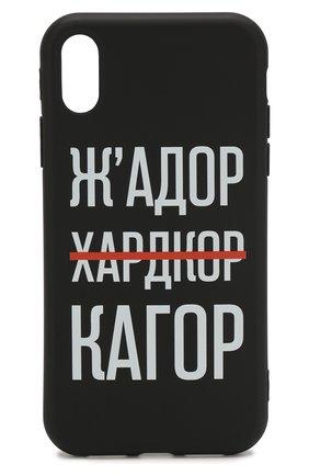 Мужской чехол для iphone xr MISHRABOO черного цвета, арт. Жадор Xr | Фото 1