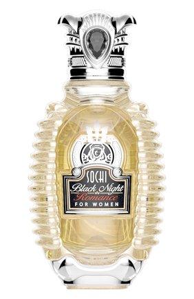 Женский парфюмерная вода sochi onyx for women  SHAIK бесцветного цвета, арт. 6084000008321 | Фото 1