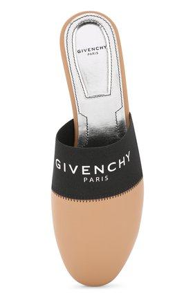 Кожаные сабо Givenchy бежевые | Фото №5
