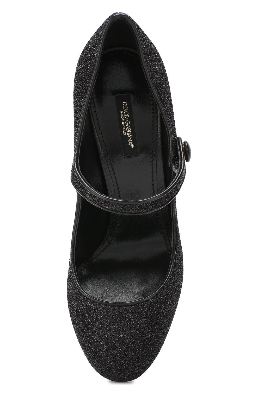 Текстильные туфли Jane Vally с люрексом | Фото №5