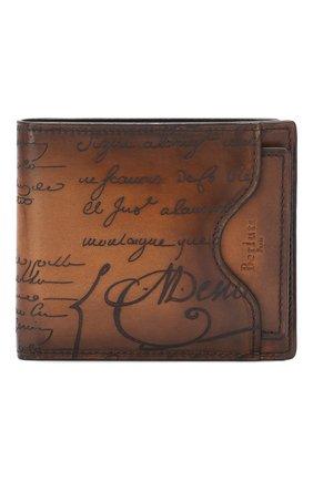 Мужской кожаное портмоне BERLUTI светло-коричневого цвета, арт. N096250 | Фото 1