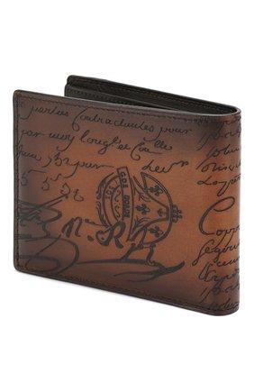 Мужской кожаное портмоне BERLUTI светло-коричневого цвета, арт. N096250 | Фото 2