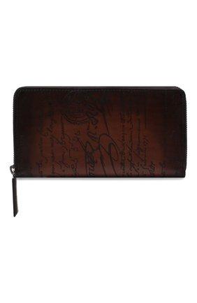 Мужской кожаное портмоне BERLUTI светло-коричневого цвета, арт. N135273 | Фото 1