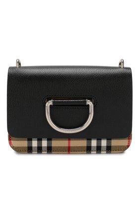 Женские сумки по цене от 6 935 руб. купить в интернет-магазине ЦУМ e23c5f97a9b51