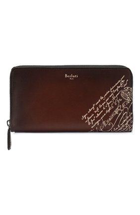 Мужской кожаное портмоне BERLUTI коричневого цвета, арт. N173383 | Фото 1