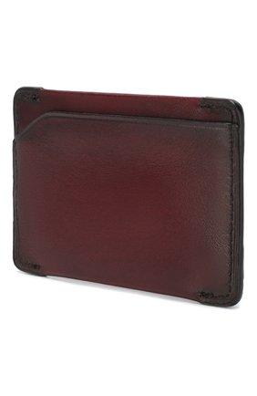 Мужской кожаный футляр для кредитных карт BERLUTI бордового цвета, арт. N176392 | Фото 2