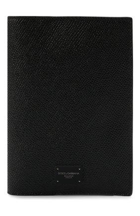 Мужской кожаная обложка для паспорта DOLCE & GABBANA черного цвета, арт. BP2215/AZ602 | Фото 1
