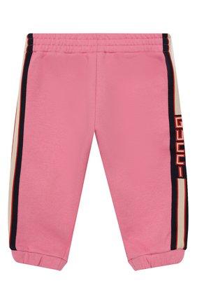 Детские хлопковые джоггеры GUCCI розового цвета, арт. 518783/X9W10 | Фото 1