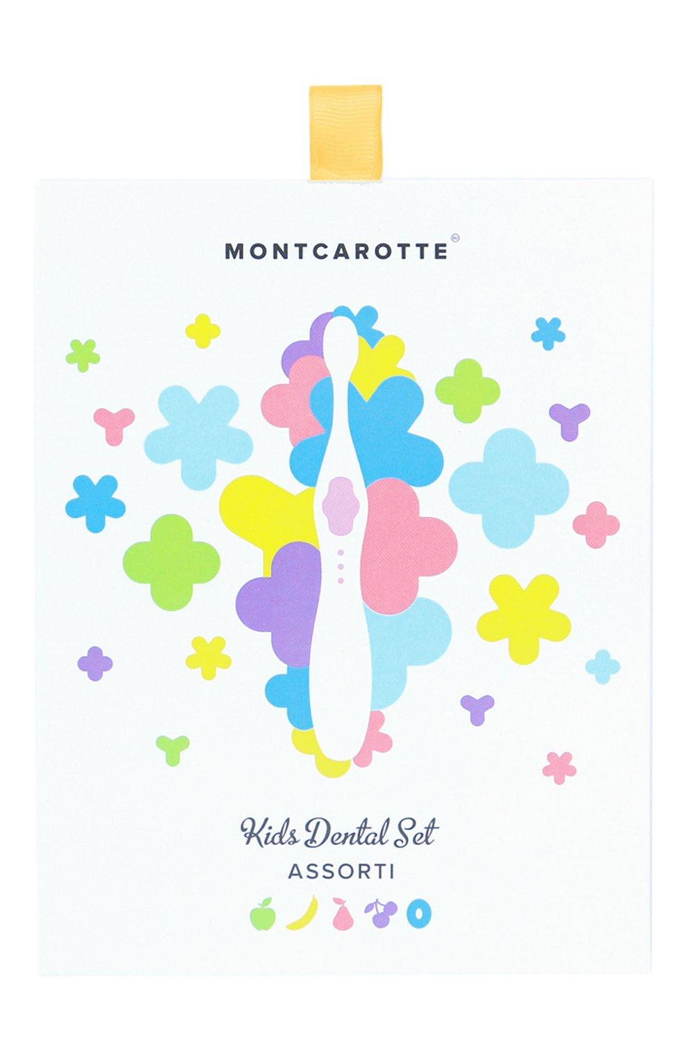 Подарочный набор assorti MONTCAROTTE бесцветного цвета, арт. МС802 | Фото 1 (Статус проверки: Проверена категория)