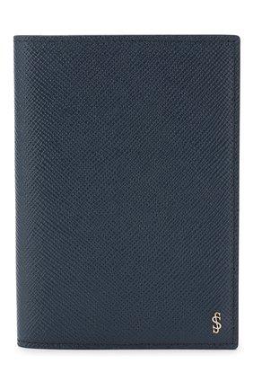 Кожаная обложка для паспорта | Фото №1