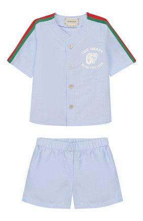 Детский комплект из хлопкового кардигана и шорт GUCCI голубого цвета, арт. 544808/XWABZ | Фото 1