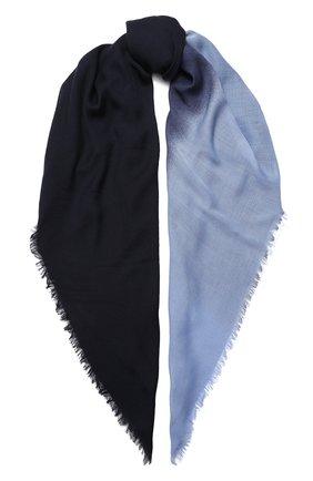 Мужской шерстяной шарф ERMENEGILDO ZEGNA голубого цвета, арт. Z5L55/2D8 | Фото 1