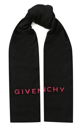 Шерстяной шарф с логотипом бренда | Фото №1
