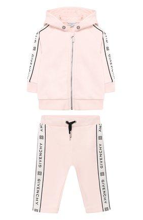 Детский комплект из хлопкового кардигана и брюк GIVENCHY розового цвета, арт. H08016/6M-18M | Фото 1