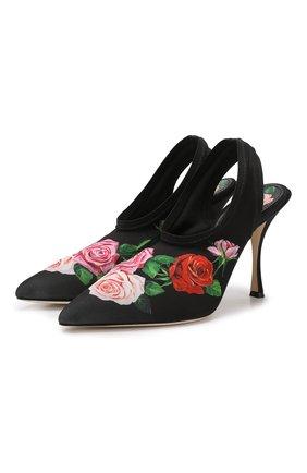 Текстильные туфли Lori | Фото №1