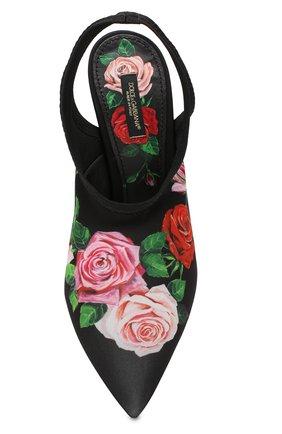 Текстильные туфли Lori | Фото №5